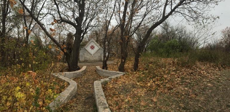 Zamkova Hora ritual site